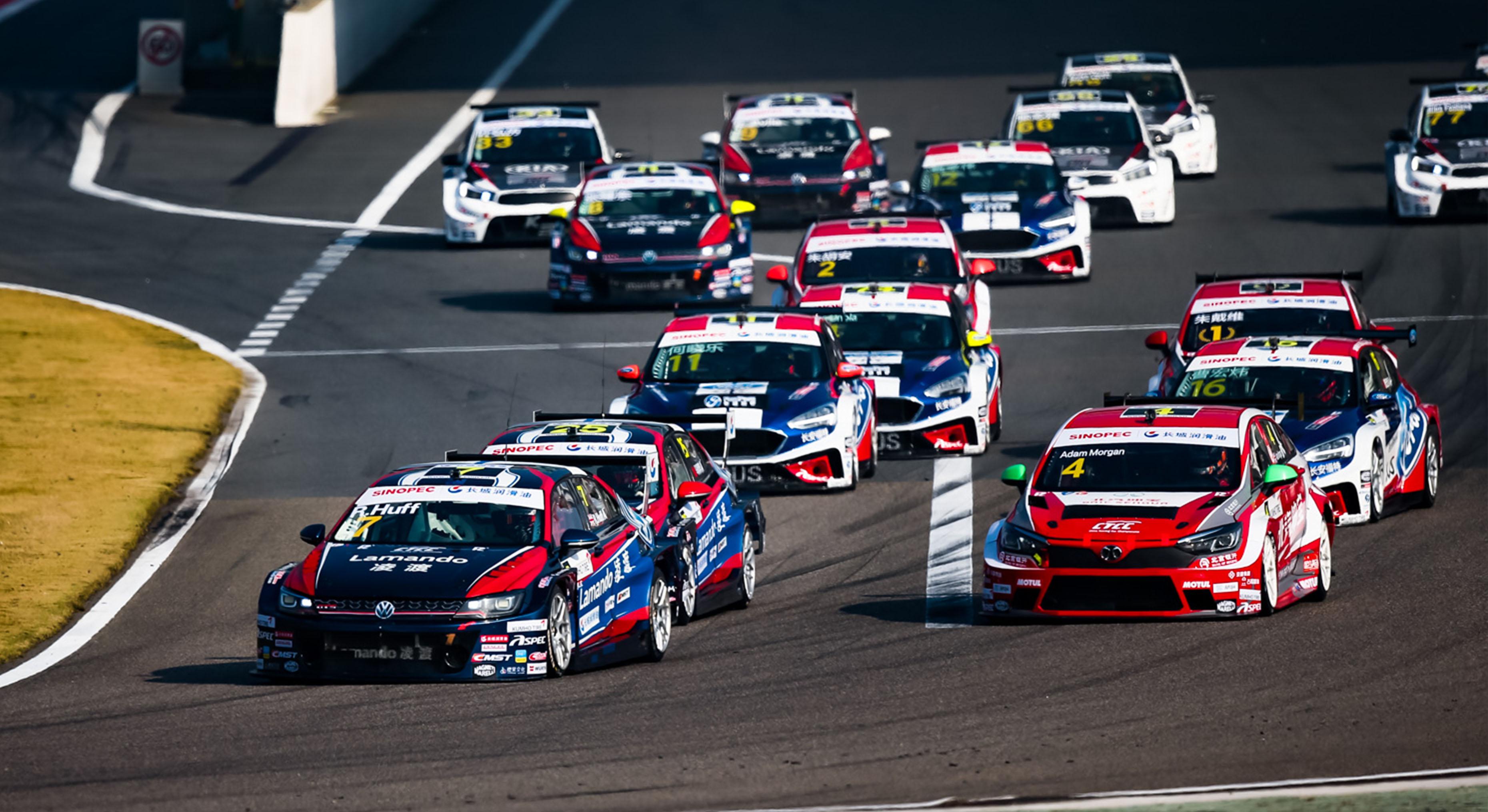 ctcc中国房车锦标赛官方网站