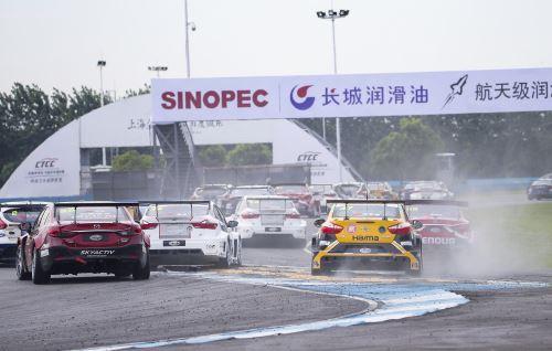 CTCC上海佘山站 上汽大众、广汽丰田组别称雄