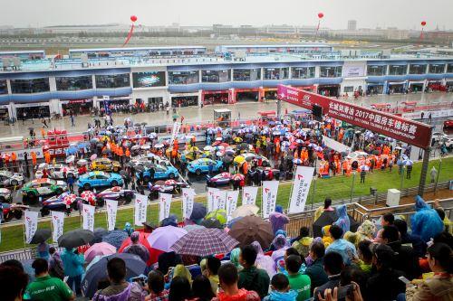 CTCC第六站宁波站 新赛道揭幕WTCC同场竞技